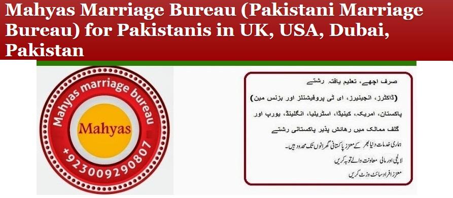 Pakistani Marriage Bureau, Rishta Online, Shaadi Online, Matrimony