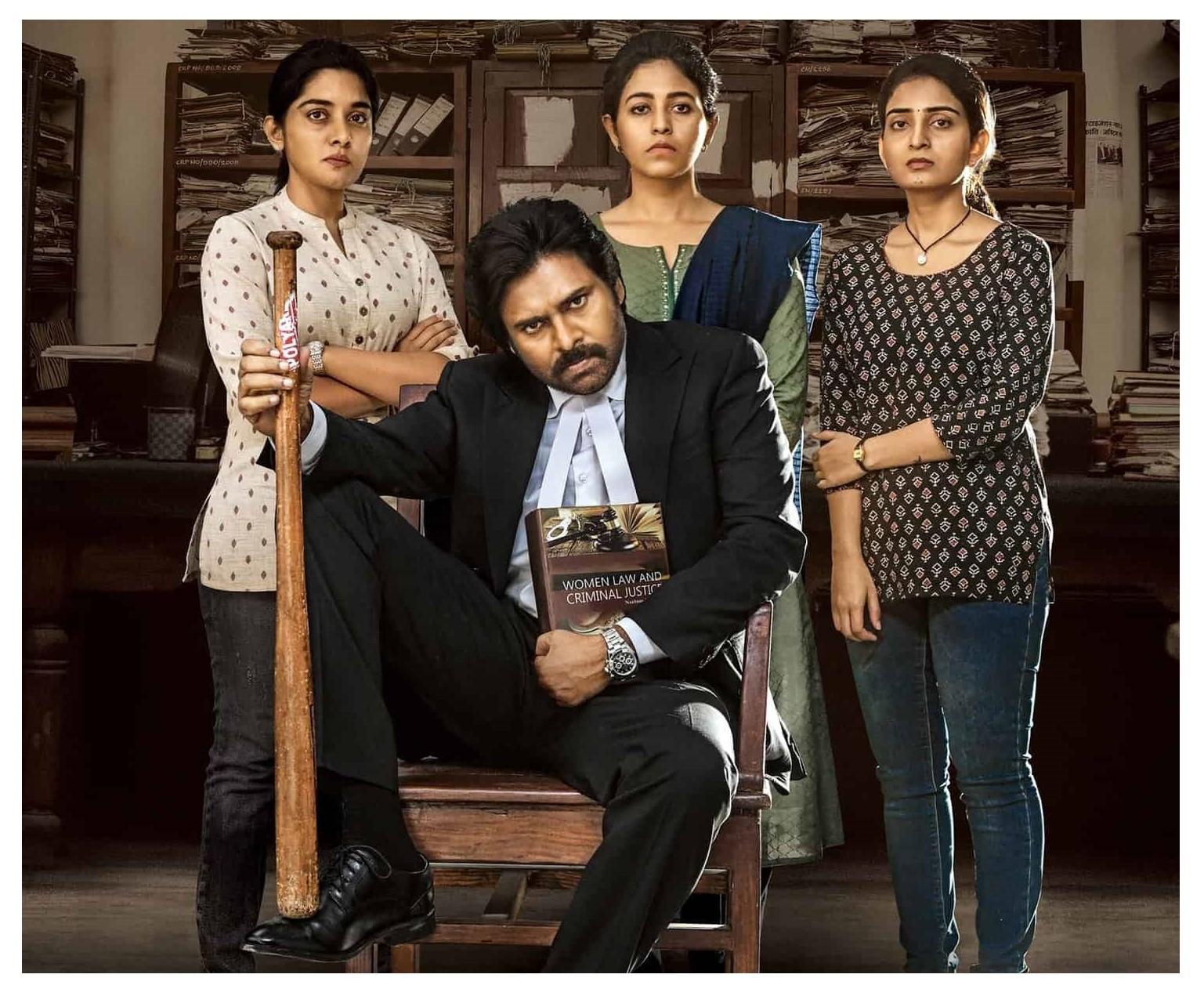 Vakeel Saab Telugu Full Movie Download