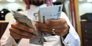 أسعار الدخان والمشروبات الغازية و مشروبات الطاقة والسجائر  الجديدة في السعودية