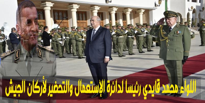 اللواء محمد قايدي رئيسا لدائرة الإستعمال والتحضير لأركان الجيش,دائرة الاستعلام,العدد الاخير من الجريدة الرسمية