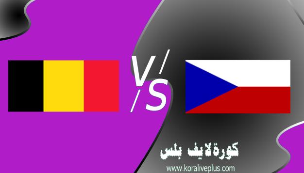 مشاهدة مباراة بلجيكا وجمهورية التشيك بث مباشر اليوم كورة لايف 27-03-2021 في تصفيات كأس العالم 2022