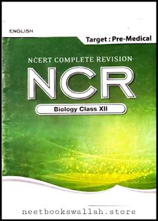Allen Biology NCR class 12 pdf free download neet books wallah