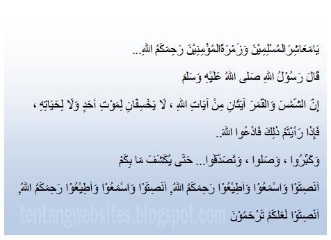 Bacaan Bilal Solat Gerhana