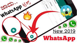 best app lock application, whatsapp lock