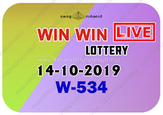 "keralalotteryresult.net, ""kerala lottery result 14 10 2019 Win Win W 534"", kerala lottery result 14-10-2019, win win lottery results, kerala lottery result today win win, win win lottery result, kerala lottery result win win today, kerala lottery win win today result, win winkerala lottery result, win win lottery W 534 results 14-10-2019, win win lottery w-534, live win win lottery W-534, 14.10.2019, win win lottery, kerala lottery today result win win, win win lottery (W-534) 14/10/2019, today win win lottery result, win win lottery today result 14-10-2019, win win lottery results today 14 10 2019, kerala lottery result 14.10.2019 win-win lottery w 534, win win lottery, win win lottery today result, win win lottery result yesterday, winwin lottery w-534, win win lottery 14.10.2019 today kerala lottery result win win, kerala lottery results today win win, win win lottery today, today lottery result win win, win win lottery result today, kerala lottery result live, kerala lottery bumper result, kerala lottery result yesterday, kerala lottery result today, kerala online lottery results, kerala lottery draw, kerala lottery results, kerala state lottery today, kerala lottare, kerala lottery result, lottery today, kerala lottery today draw result, kerala lottery online purchase, kerala lottery online buy, buy kerala lottery online, kerala lottery tomorrow prediction lucky winning guessing number, kerala lottery, kl result,  yesterday lottery results, lotteries results, keralalotteries, kerala lottery, keralalotteryresult, kerala lottery result, kerala lottery result live, kerala lottery today, kerala lottery result today, kerala lottery"