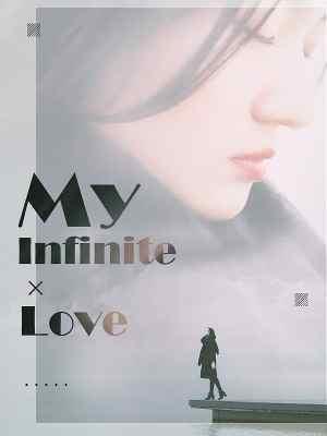 My Infinite Love novel PDF
