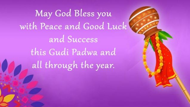 happy-gudi-padwa,happy-gudi-padwa-sms