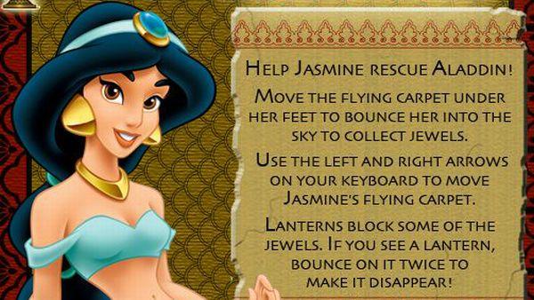 Jasmine's feet