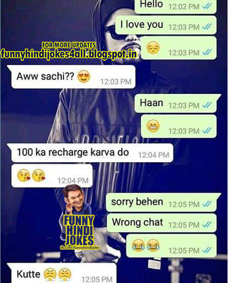 funny text jokes to girls