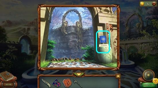 активируем карту и проходим дальше в игре наследие 3 дерево силы