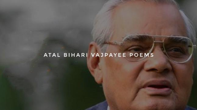 Atal bihari vajpayee poems in hindi | Atal ji ki kavita padhe ke lie yahan click krein