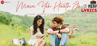 Main Yeh Haath Jo Lyrics By Samira Koppikar