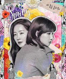 Sinopsis pemain genre Drama Spring Turns to Spring (2019)