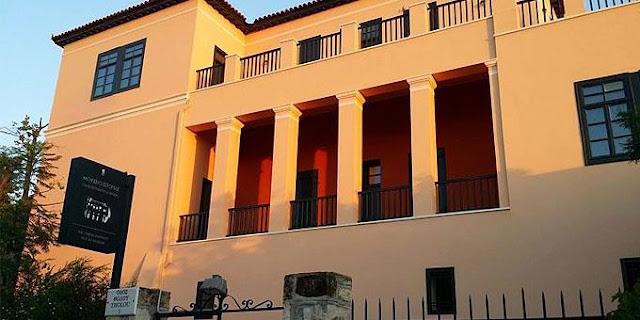 Τα 10 παλαιότερα σπίτια της Αθήνας
