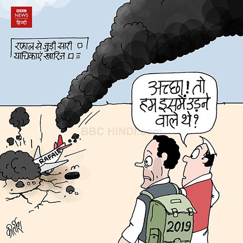 indian political cartoon, indian political cartoonist, cartoons on politics, cartoonist kirtish bhatt, rahul gandhi cartoon, rafale deal cartoon, election 2019 cartoons