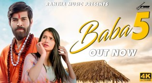BABA5 Lyrics - Masoom Sharma