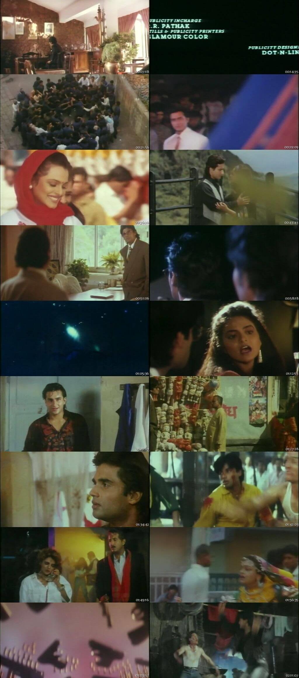 Screen Shot Of Pehchaan 1993 Full Movie Free Download HD 720P Watch Online