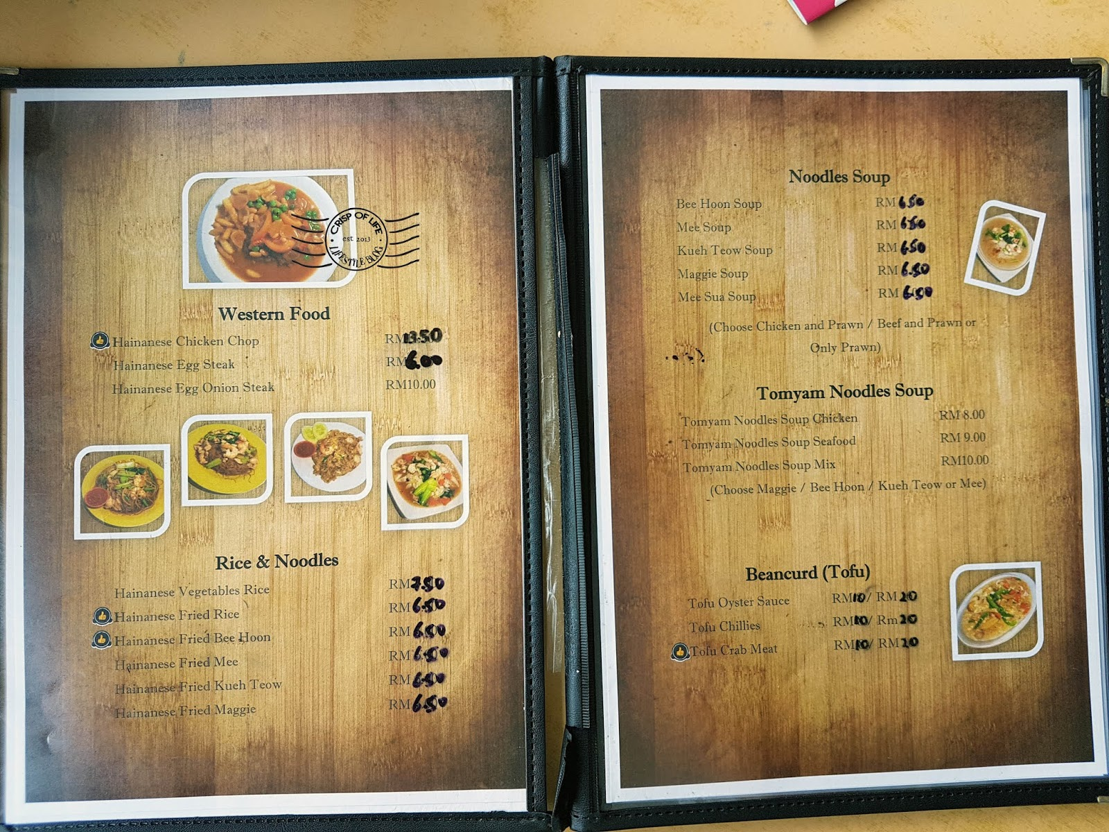 Sin Bee Chew Restaurant Hailam Food 新美州餐室海南餐 at Bagan Luar, Butterworth, Penang