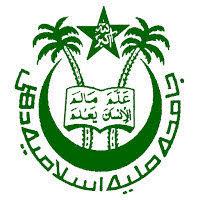 Jamia Millia Islamia Recruitment