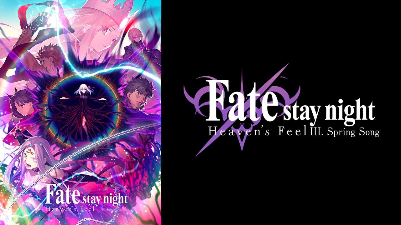 Fate/stay night Movie: Heaven's Feel - III. Spring Song Sub Español HD