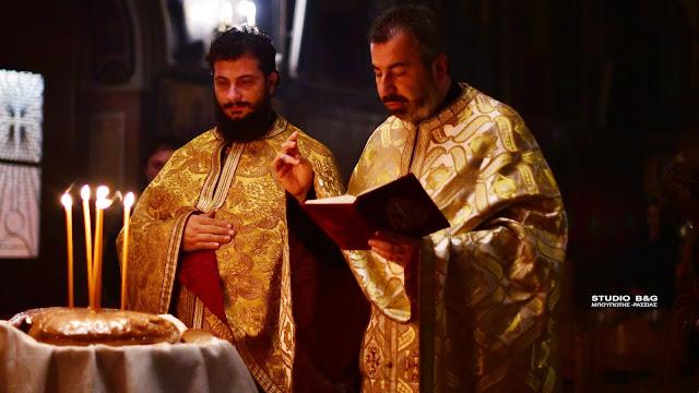 Ιερά αγρυπνία για τον Άγιο Ιωάννη τον Καλυβίτη στην Πρόνοια Ναυπλίου