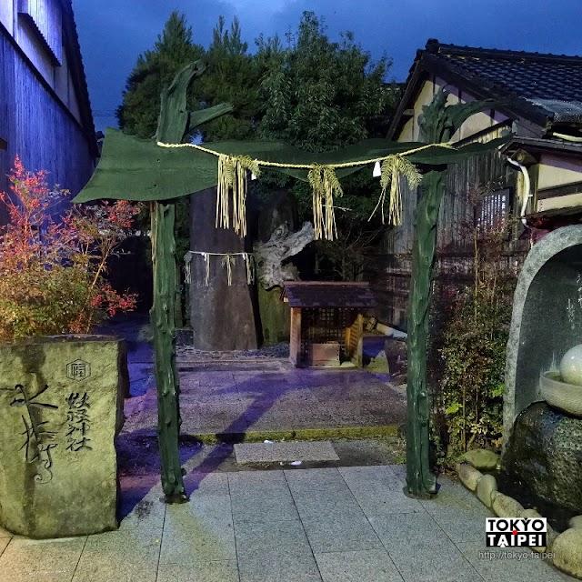 【妖怪神社】在妖怪聖地 用妖力來開運祈福