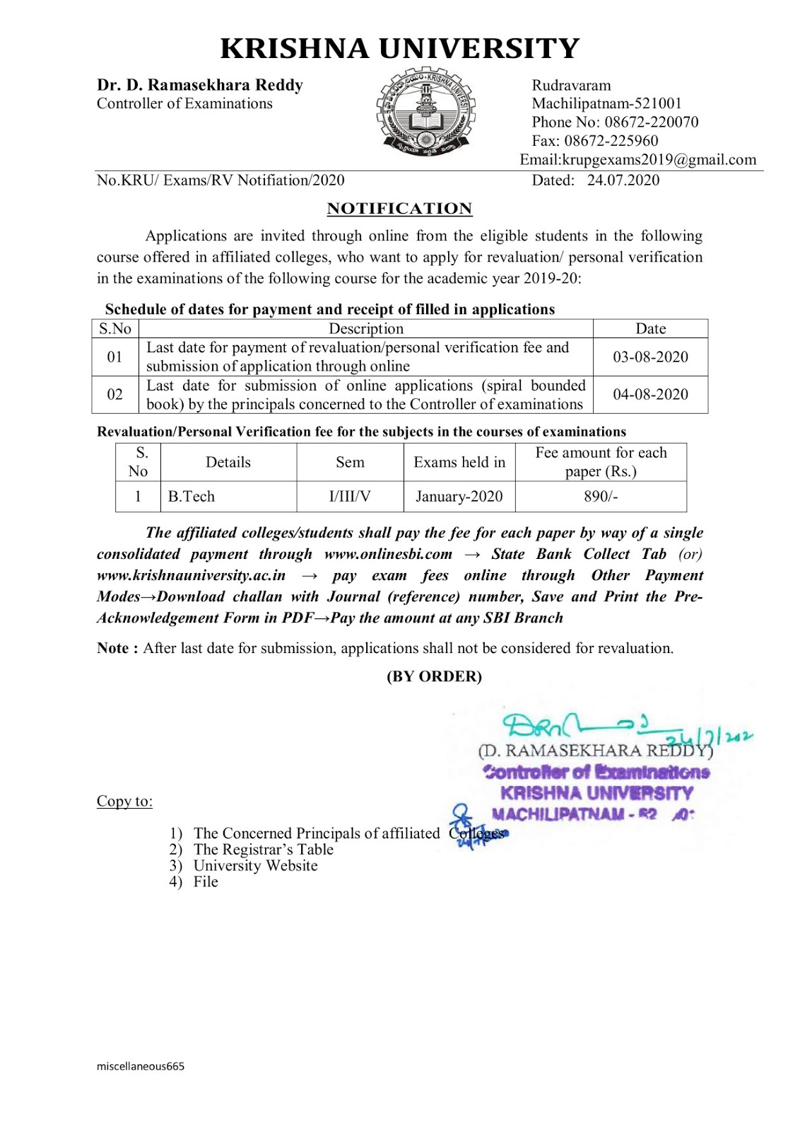 Krishna University B.Tech 1st,3rd & 5th Sem Jan 2020 Revaluation Fee Extension Notification