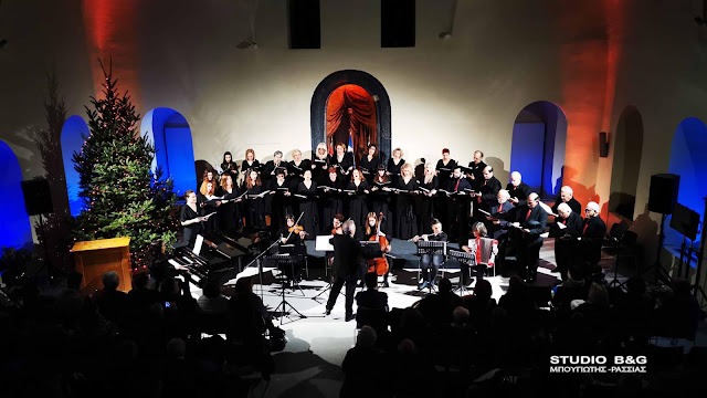 Όαση στο καταχείμωνο η συναυλία με συνθέσεις του Ναυπλιώτη Αρχιμουσικού Θεοδόση Αντωνιάδη (βίντεο)