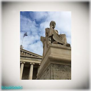 Σωκράτης, φωτογραφία Ένθης Κουιρίνη