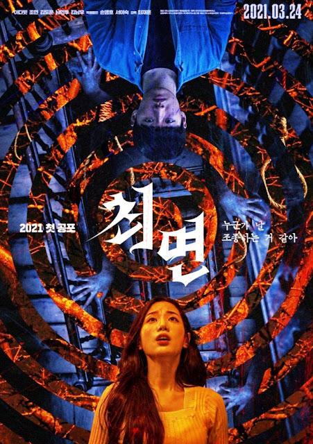 Daftar Nama Pemain The Hypnosis Film Korea 2021 Lengkap