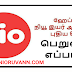New Jio SIM, Happy New Year Offer how to get to the offering.? | TAMIL TECHNICAL TIPS
