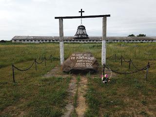 Каменка, Добропольский р-н. Памятный знак на территории бывшего концлагеря
