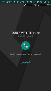 Soula WA Lite v4.20 WhatsAppMods.in