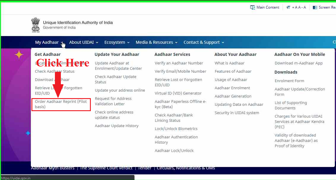 बिना मोबाइल नंबर के ऐसे निकले आधार | How to Get Aadhar Without Mobile Number