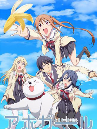 aho girl characters, aho girl wiki, aho girl watch online, watch aho girl, aho girl season 2, aho girl ep 1, aho girl dub, aho girl english dub, free download anime Aho Girl subtitle bahasa indonesia, list anime 2019 sub indo, list anime 2019 spring, list anime 2019 terbaik, list anime 2019 summer, list anime winter 2019, anime 2020 spring, anime 2020 calendar, anime 2020 summer, anime 2020 fall, anime 2020 releases, anime 2020 release date, anime 2020 movies, anime 2020 wiki, anime 2020 convention