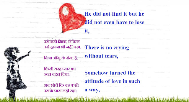 sad shayari, Best Dard Bhari Shayari, very sad shayari2