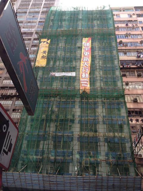 Bambusowe rusztowanie w Hong Kongu - poszukujac raju