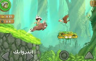 تحميل لعبة Jungle Adventures 2 مهكرة