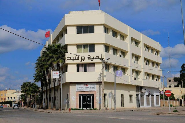 إستقالة نائبة الرئيس الكميلي من المكتب المسير للمجلس البلدي ببرشيد