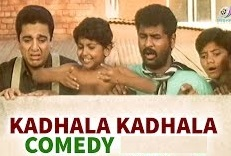 Kadhala Kadhala Comedy | Kamalhaasan | Prabhu Deva | Vadivelu | Rambha | Soundarya