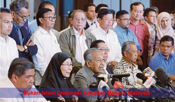 #PRU14: Bukan Islam Dominasi Kerajaan Baharu Malaysia