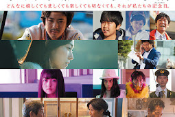 Anniversary / Anibasari / アニバーサリー (2016) - Japanese Movie