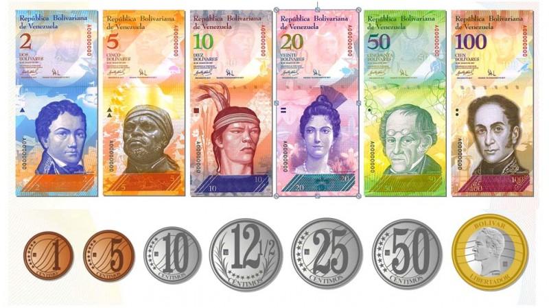 VENEZUELA 5 Bolivares Fuerte UNC World Currency 2014 P-89