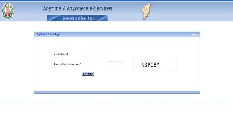 Patta Chitta Tamil Nadu: View Land Ownership, Status, Land Record, eservices.tn.gov.in