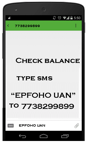 How to check pf balance by SMS without UAN number