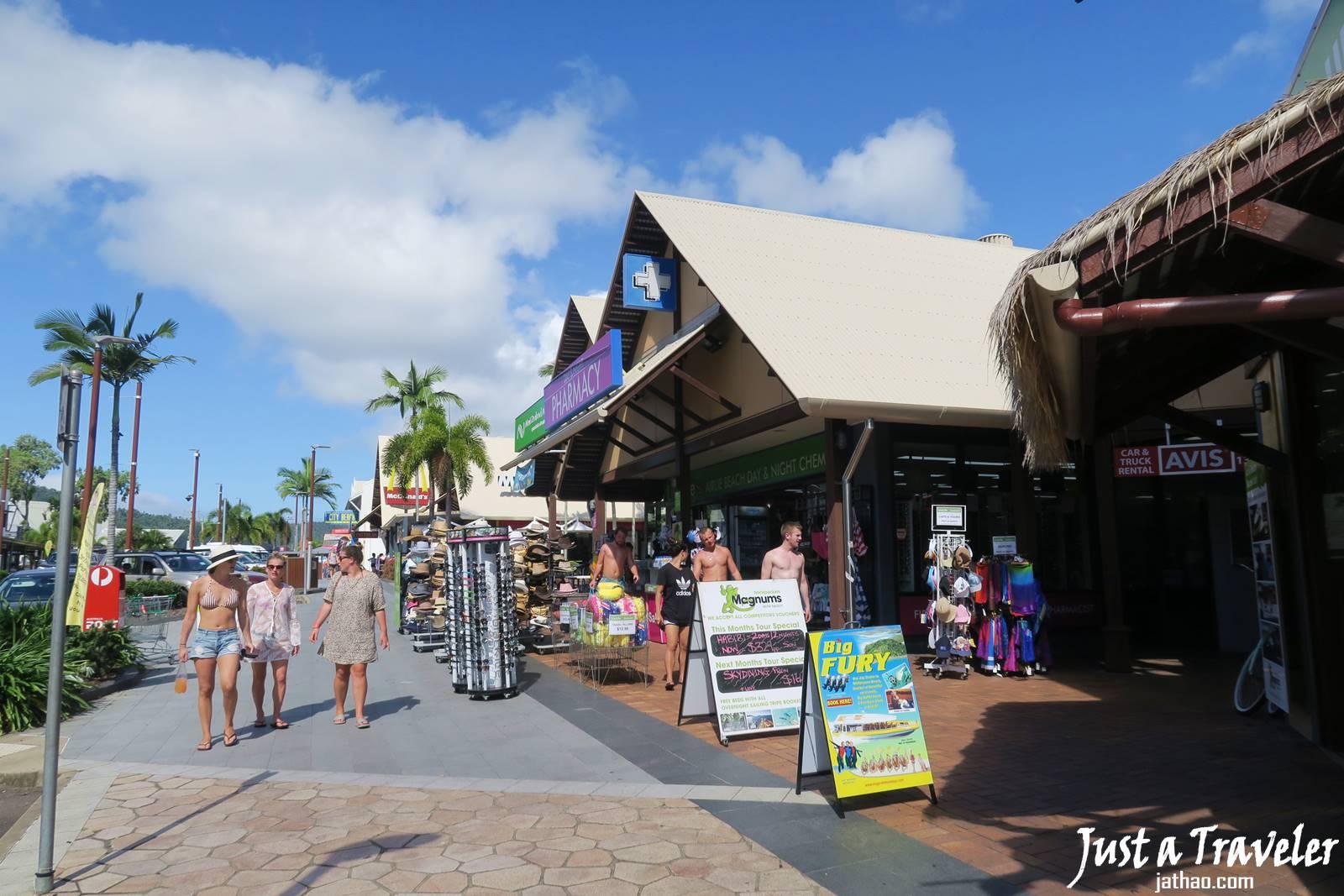 聖靈群島-艾爾利海灘-推薦-景點-市區-旅遊-觀光-行程-遊記-自由行-一日遊-半日遊-Airlie-Beach-Travel-Attraction