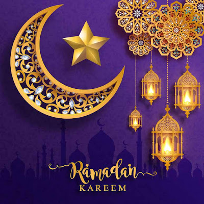 رمضان كريم خلفية جميلة