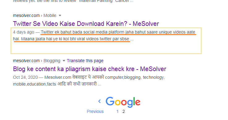 search description kya hai blogger mein