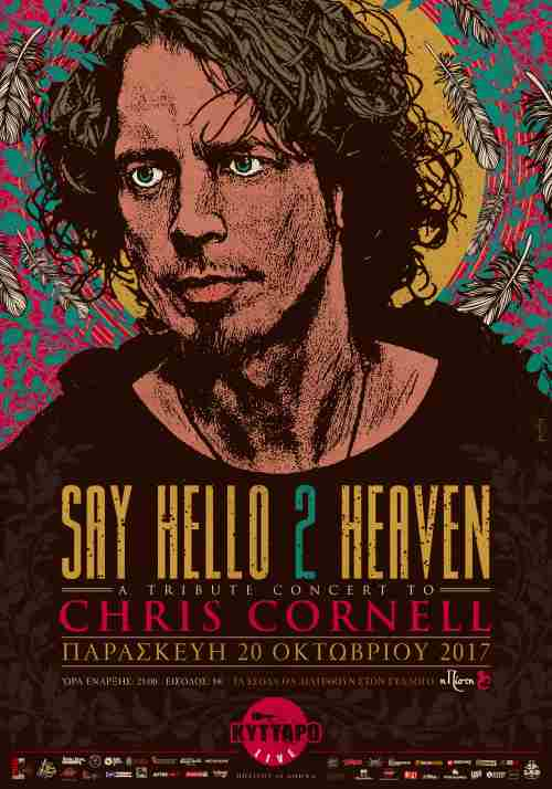 Say Hello 2 Heaven - A Tribute Concert To Chris Cornell