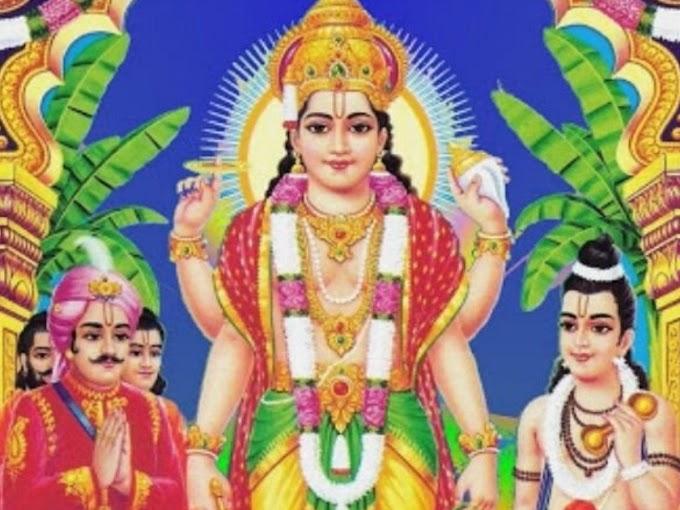 শ্রীশ্রী সত্যনারায়ণের ব্রতকথা - Satyanarayan Brota Katha